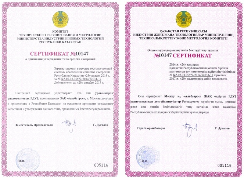 Паспорта регуляторов